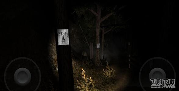 恐怖森林2电脑版下载_恐怖森林2官方PC版V0