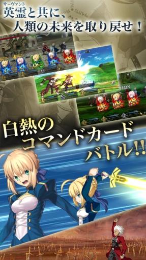 Fate Grand OrderV1.0 安卓版_52z.com