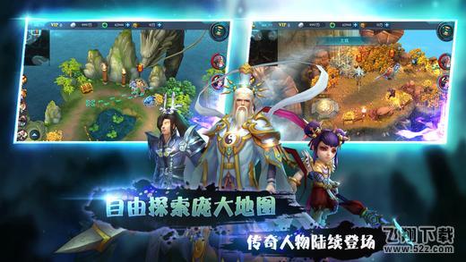 封神之英雄无敌V1.0 苹果版_52z.com