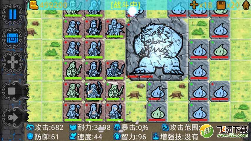 石板战争V1.2 苹果版_52z.com