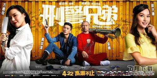 最新枪战电影排行榜前十名_52z.com