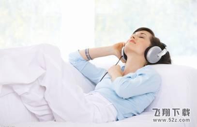 适合散步时听的音乐_52z.com