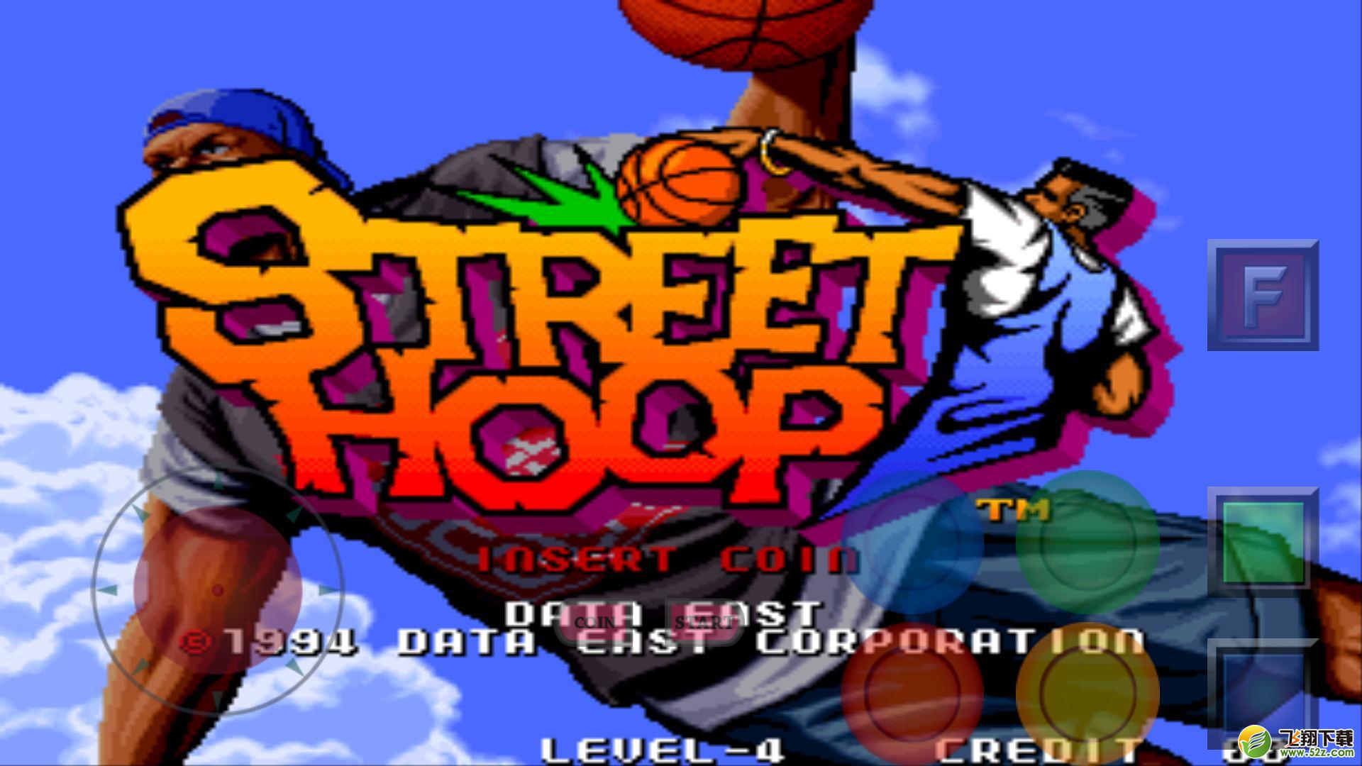 梦幻篮球赛 v63.0 电脑版图片