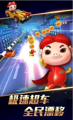 猪猪侠之传奇车神V1.0.1 破解版_52z.com