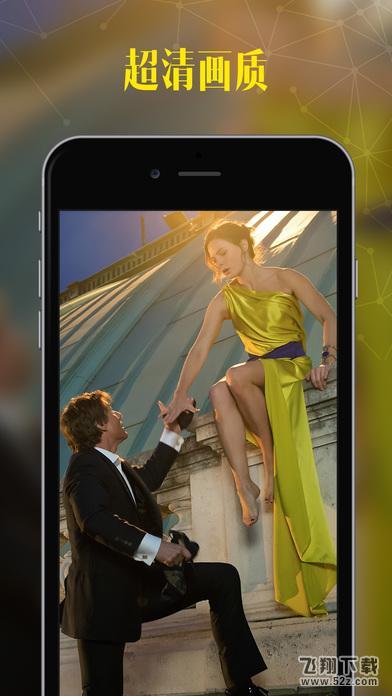 百度影音播放器V7.6.0 iPhone版_52z.com