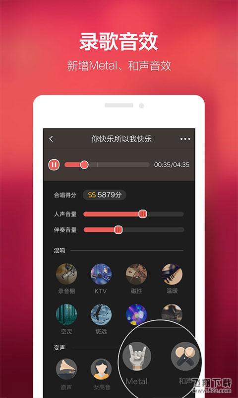 全民K歌V3.7.6.278 安卓版_52z.com
