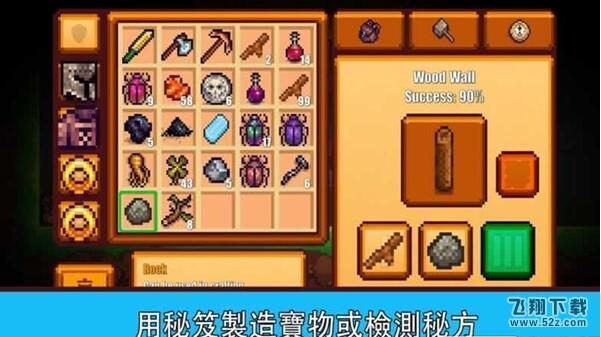 像素生存者2V1.45 手机版_52z.com