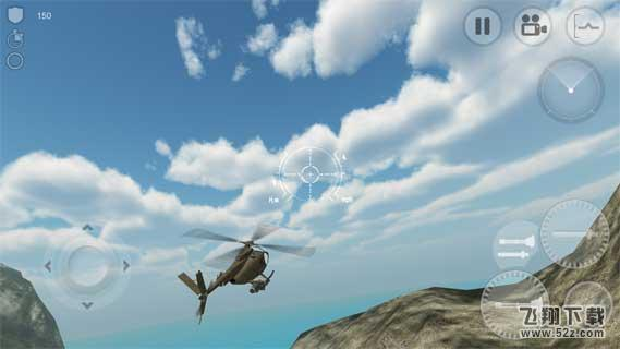 Chaos直升机空战V5.0.3 安卓版_52z.com