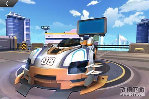 一起来飞车V1.2.2 手机版_52z.com