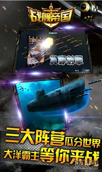 战舰帝国GG助手辅助V1.2.1267 安卓版_52z.com