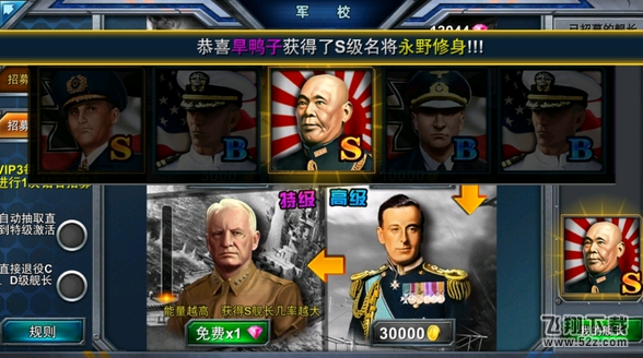 雷霆舰队GG助手辅助V2.0.1794 安卓版_52z.com