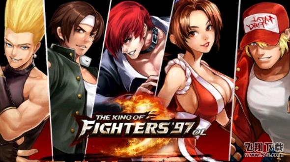 拳皇97OLGG助手辅助V1.3.8 安卓版_52z.com