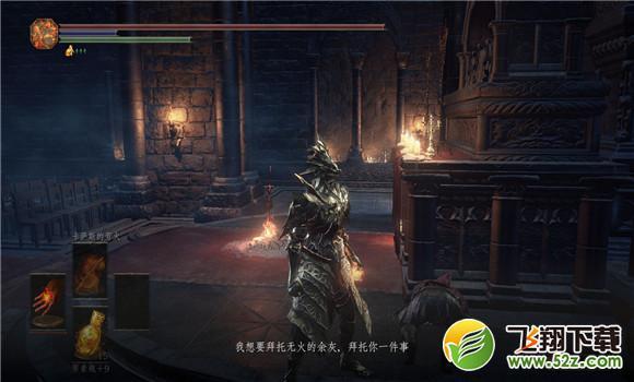 黑暗之魂3存档不见了怎么办 黑暗之魂3存档消失解决方法_52z.com