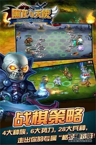 黑龙与天使V1.6 iPhone版_52z.com