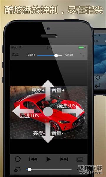 avplayer播放器V3.1.6 安卓版_52z.com