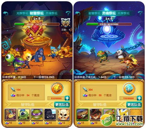 十万个大魔王V1.12.2 百度版_52z.com