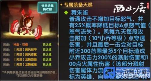 全民神将V1.08.44021 百度版_52z.com