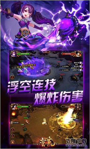 蛮荒幻想V1.0 破解版_52z.com