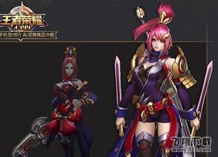 王者荣耀花木兰重做最强出装攻略_52z.com