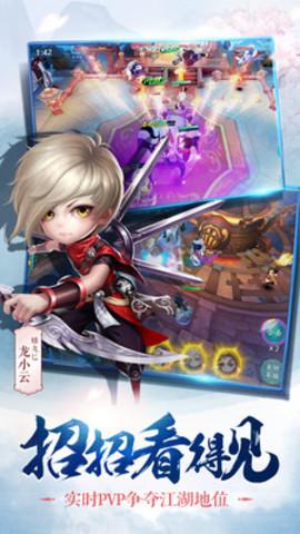 小李飞刀变态版V1.1.2 BT版_52z.com