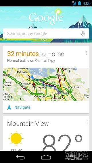 Google 应用V6.8.23.16 安卓版_52z.com