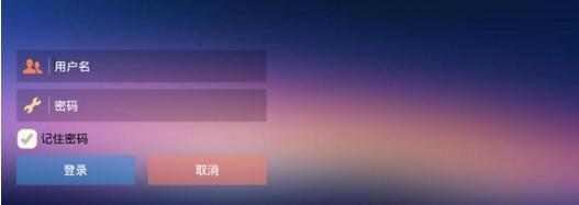 神力云免流V4.0 安卓版_52z.com