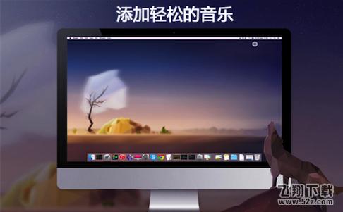 动态壁纸:极简主义Mac版V1.0 官方版_52z.com