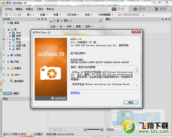 ACDSee 18_52z.com