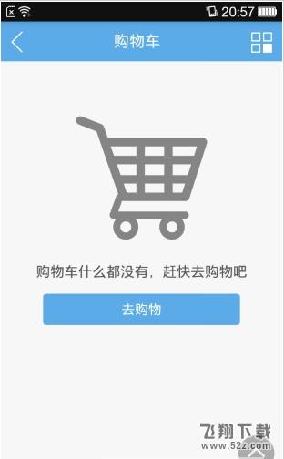 趣聚韩城V1.0.1 安卓版_52z.com