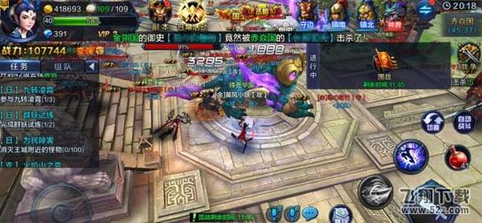 大圣之怒公益服V1.3.0 安卓版_52z.com