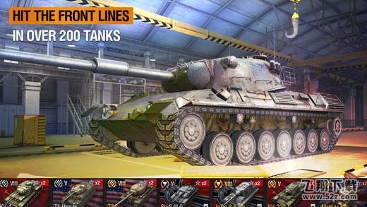 坦克世界闪击战V3.4.2 安卓版_52z.com