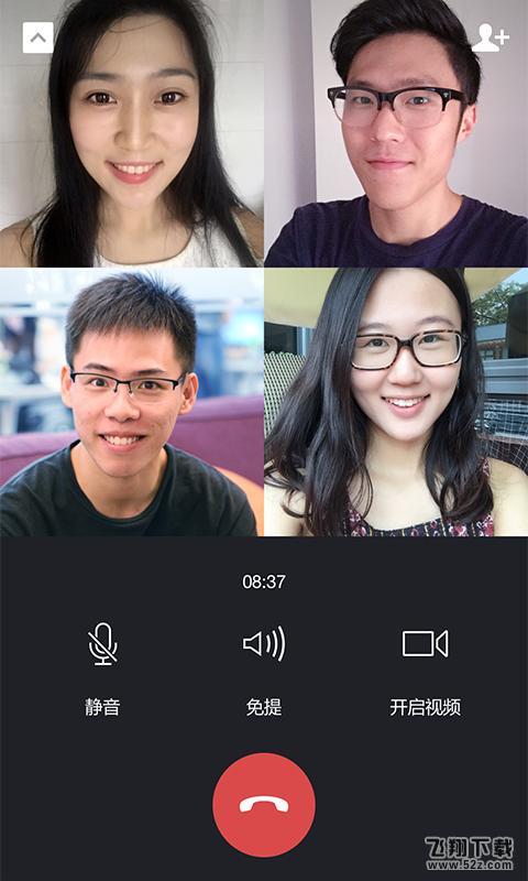 微信2017V6.3.32 安卓版_52z.com