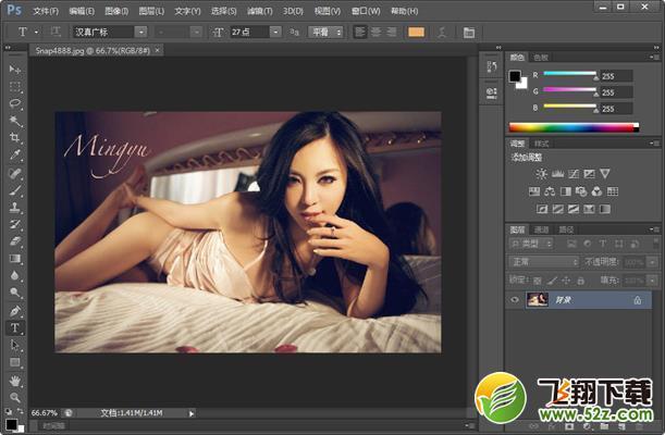 photoshop精简版中文版V13.0 免费版_52z.com