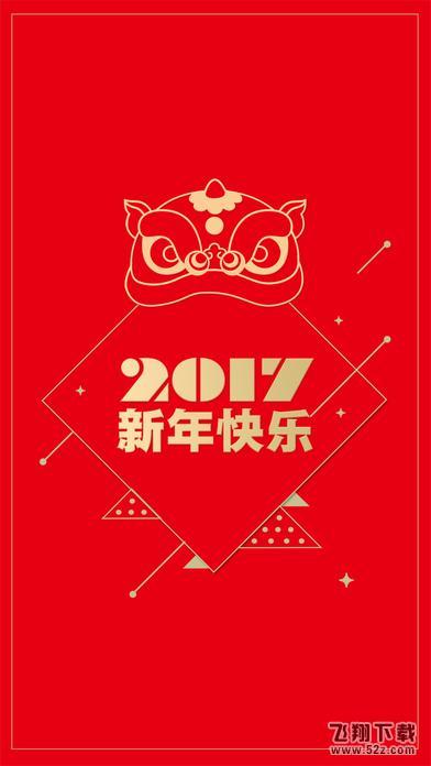 天猫V5.27.3 iPhone版_52z.com