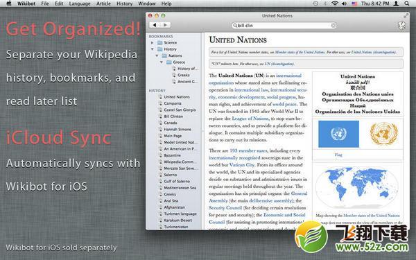 Wikibot Mac版V1.74 官方版_52z.com