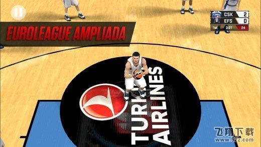 NBA2k17V1.20.311 中文版_52z.com