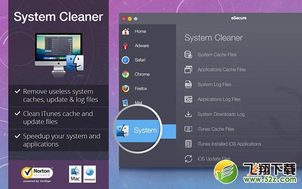 eSecure Mac版V1.4.0 官方版_52z.com