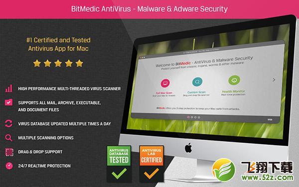 BitMedic AntiVirus Mac版V2.2 官方版_52z.com