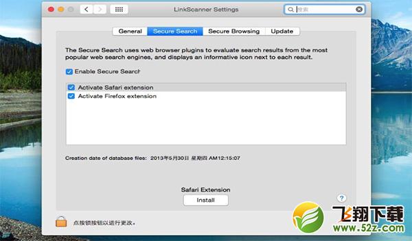 AVG LinkScanner Mac版V12.0 官方版_52z.com