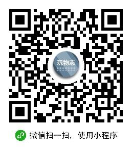 Coolbuy玩物志_52z.com