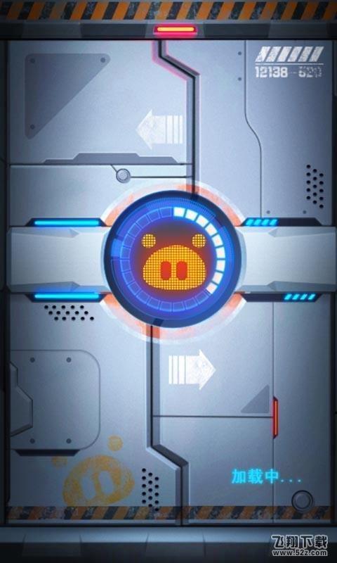 猪猪侠之决战光明V5.0.0 安卓版_52z.com