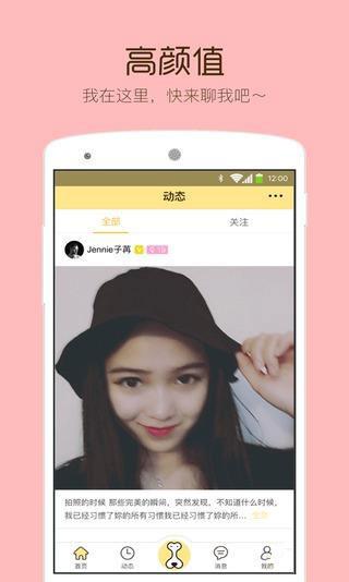 狗粮V2.5.4 安卓版_52z.com