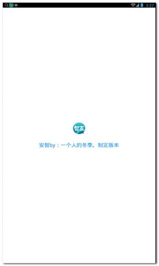 智友影音破解版V4.2.0base5.2 安卓版_52z.com