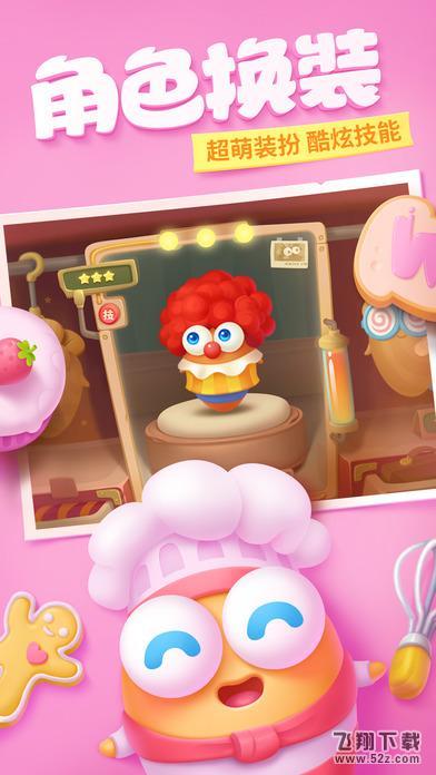 保卫萝卜3新春版V1.6.5 iPhone版_52z.com