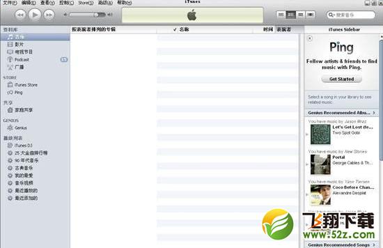 Ipod itunesV4.9.36 官方版_52z.com