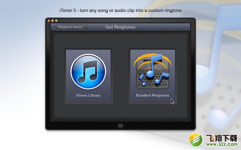 iToner for MacV3.0.2 官方版_52z.com