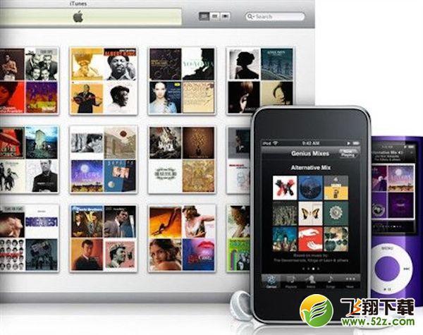 Ipod itunes for macV4.9.38 官方版_52z.com