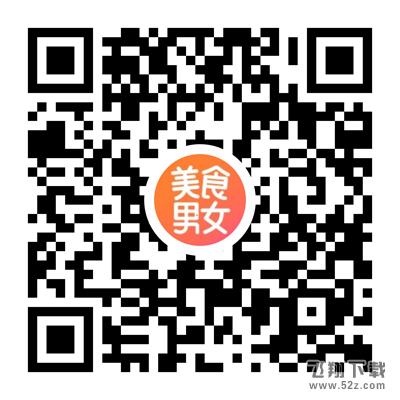 美食男女mini_52z.com