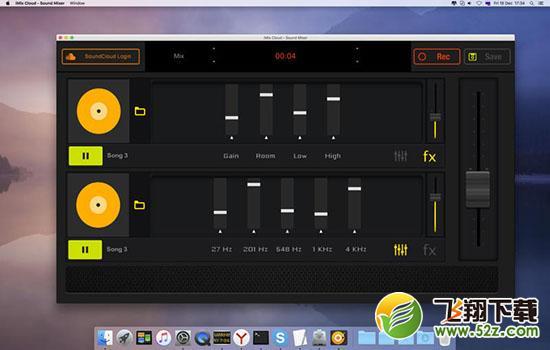 iMix Cloud Mac版V1.0 官方版_52z.com