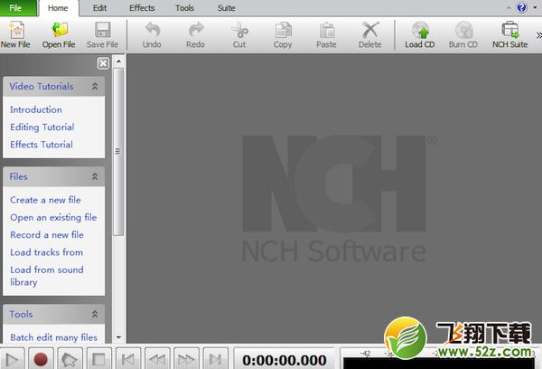 WavePad Mac版V6.64 官方版_52z.com